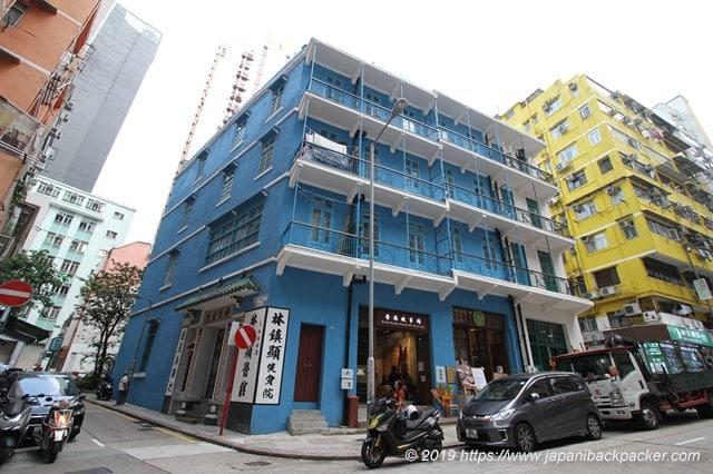 香港の藍屋