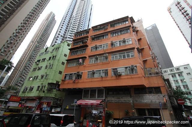 香港湾仔のビル