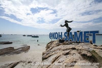 サメット島の人魚像