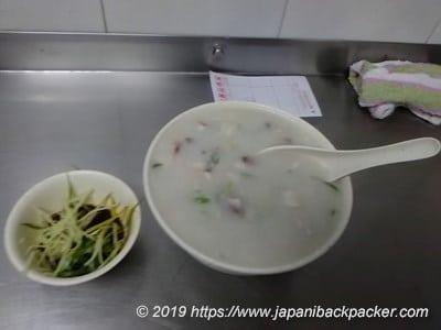 生記粥品専家の粥