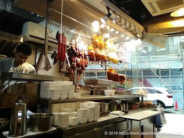 龍邦燒味小廚茶餐廳
