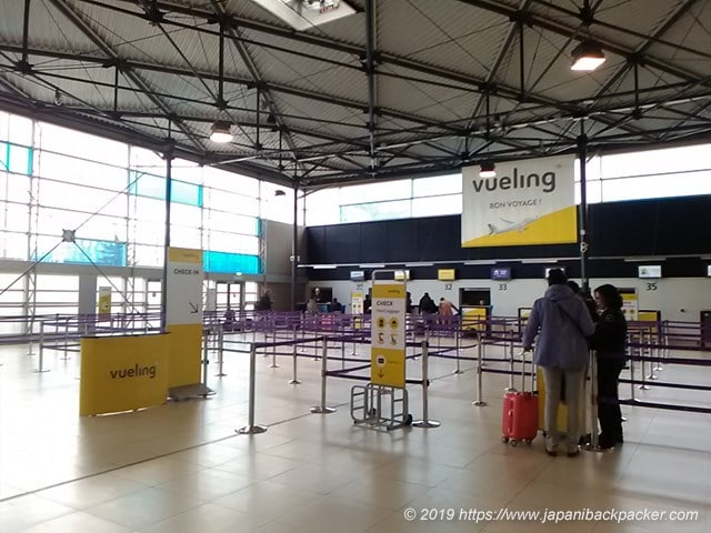 シャルルドゴール空港ブエリング航空カウンター