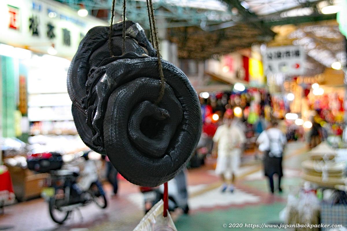 沖縄 平和通り商店街