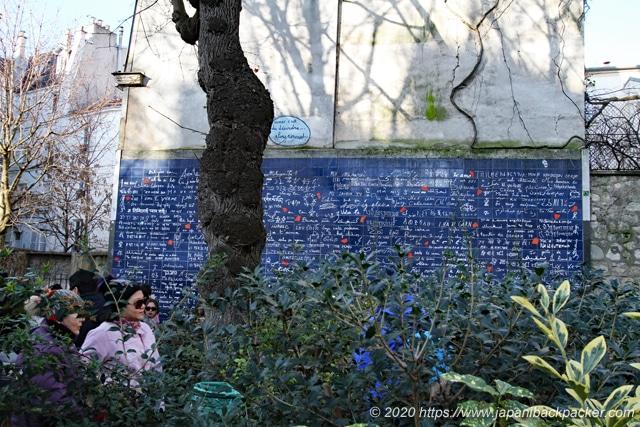 ジュテームの壁
