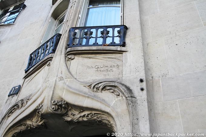 エクトール・ギマールの建築