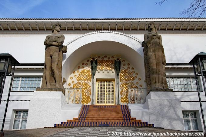マチルダの丘 芸術家コロニー美術館