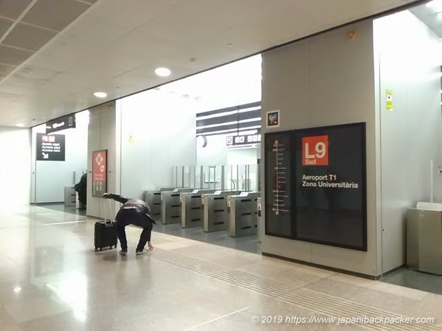 バルセロナ空港駅L9 Sud線