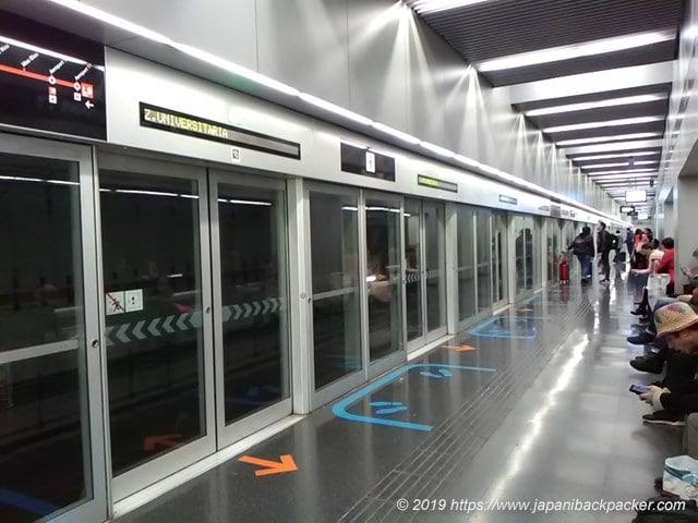 バルセロナ空港駅