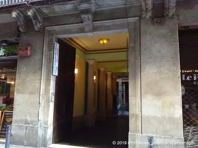 ゲストハウス バルセロナ ゴティック