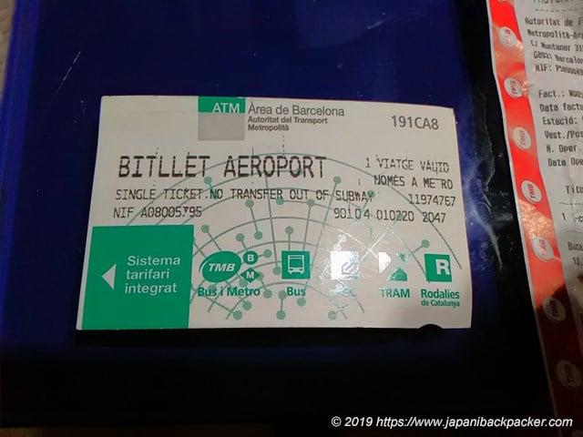 バルセロナ空港のメトロ切符