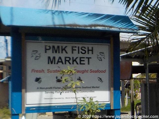 ミクロネシア コロニアのフィッシュマーケット