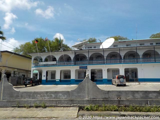 ミクロネシア コロニアのオーストラリア大使館