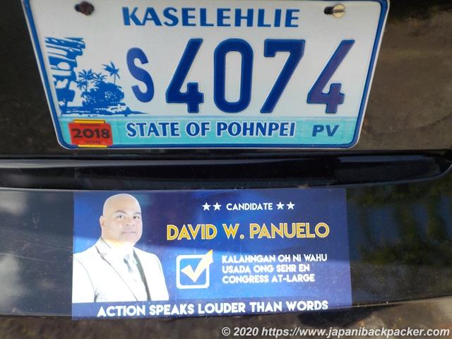 ポンペイ島コロニアの選挙