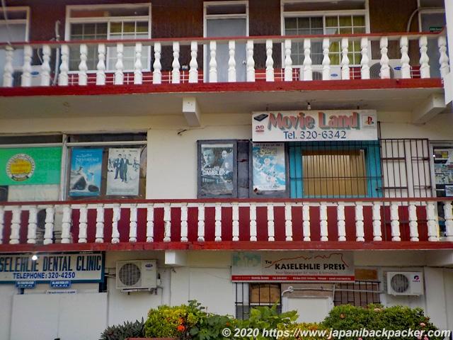 ポンペイ島コロニアのビデオレンタル屋