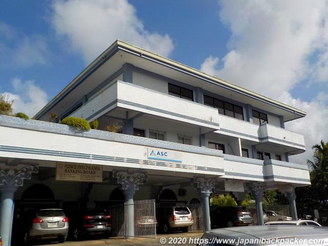 ミクロネシア コロニア ミクロネシア開発銀行 本店