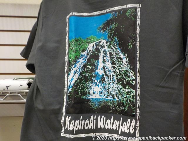 ポンペイ島ケプロイの滝Tシャツ