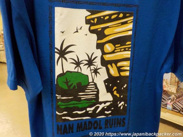 ポンペイ島ナンマドール遺跡Tシャツ