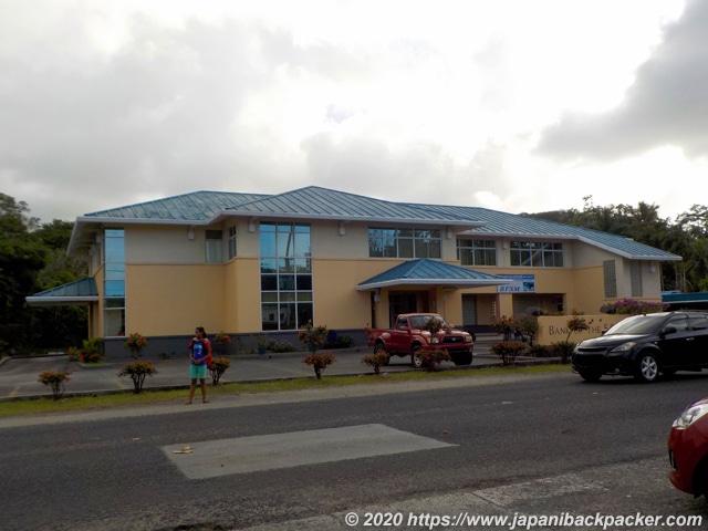 ポンペイ島コロニア FSM銀行