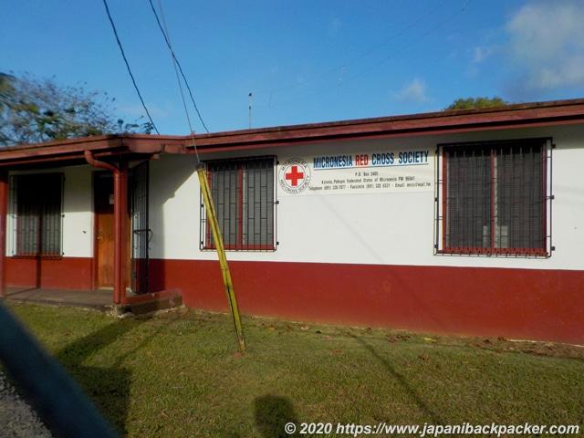 ミクロネシア赤十字社