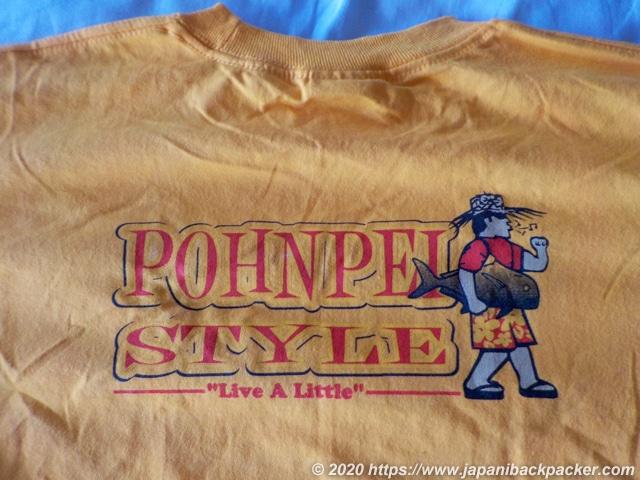 ポンペイ島のTシャツ