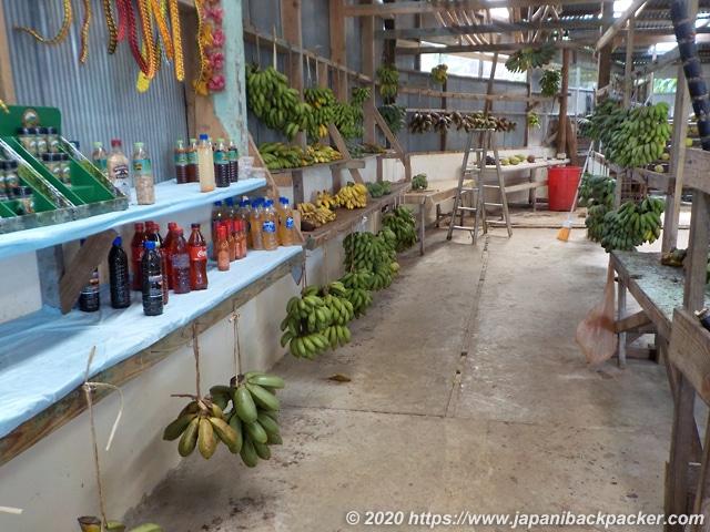 ポンペイ島コロニアのローカルマーケット Simon's