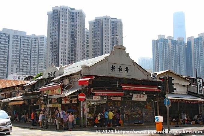香港の果物市場 秀和欄