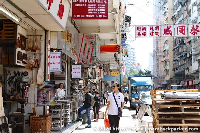香港上海街
