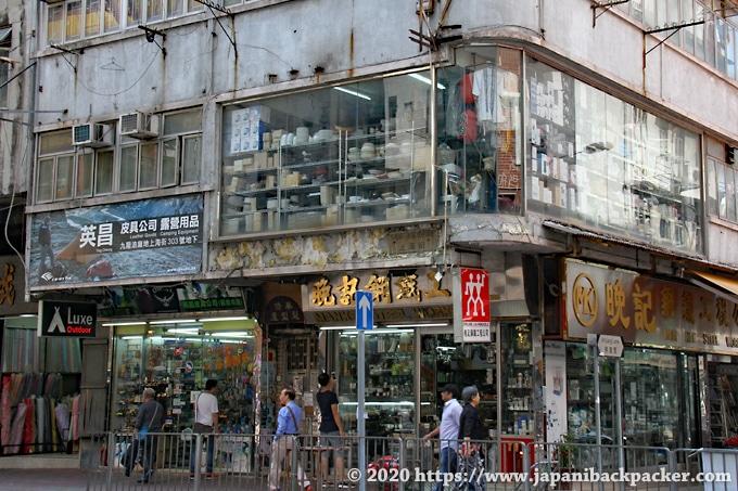 香港油麻地 上海街の商業ビル