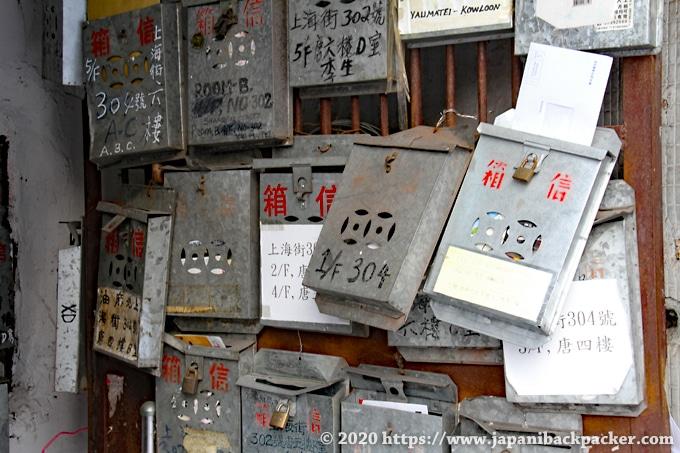 香港油麻地 集合住宅のポスト