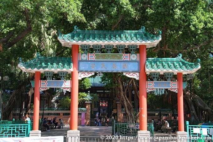 油麻地天后廟の門