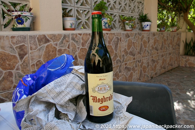 ジブラルタルのユースホステル ワイン