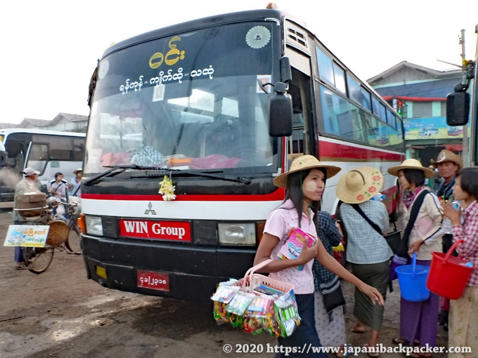 ミャンマーの長距離バス