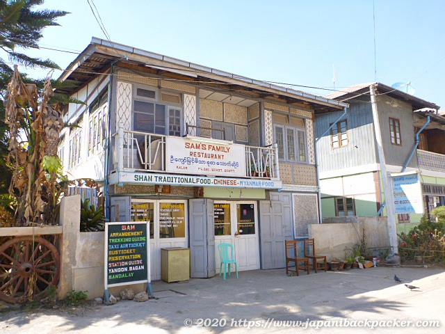 ミャンマーのレストラン