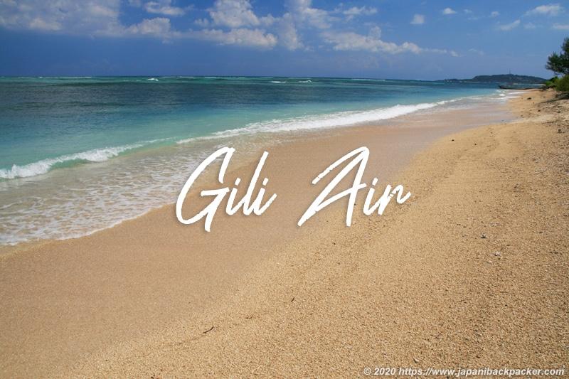 ギリアイルのビーチ