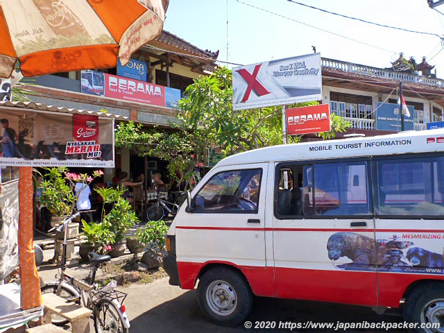 パダンバイのプラマバス乗り場