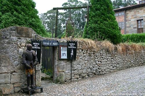 サンティリャーナ・デル・マル 拷問博物館