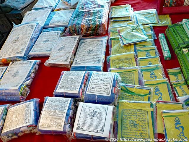 ラダック レー チベタンマーケット