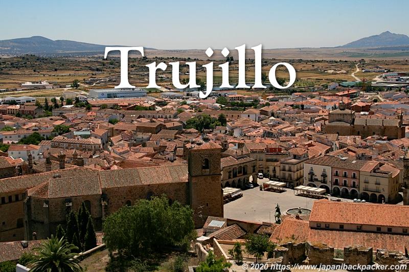 トルヒーリョ スペイン