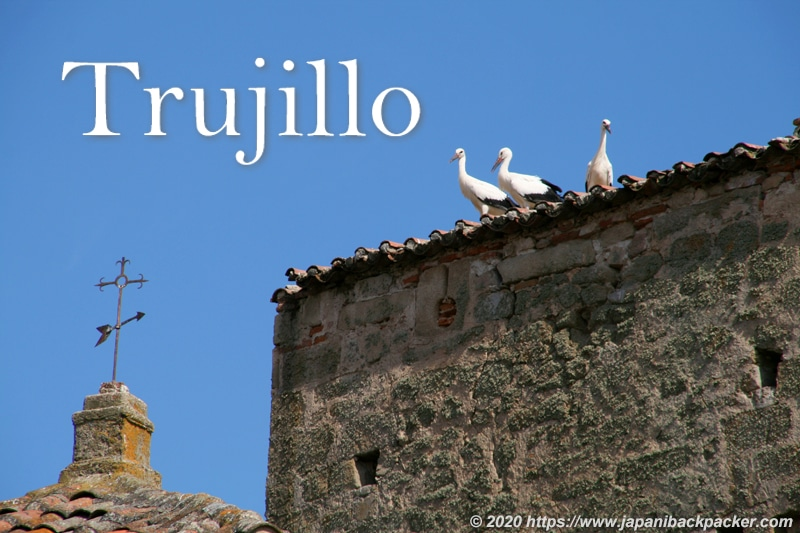 スペインの最も美しい村トルヒーリョ