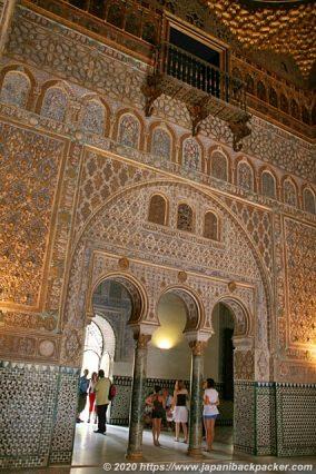 セビーリャ アルカサル ペドロ1世宮殿