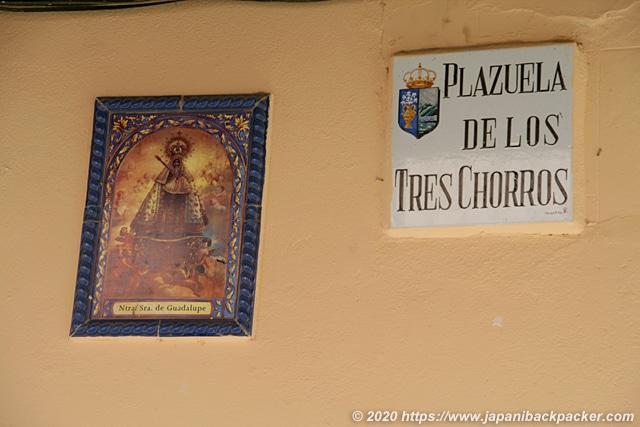 スペインのタイル
