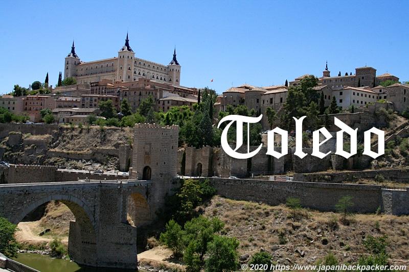 スペイン トレド