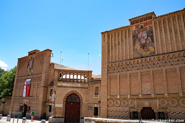 Toledo School of Art