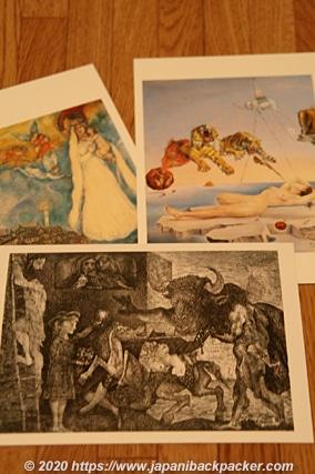ソフィア王妃芸術センター ポストカード